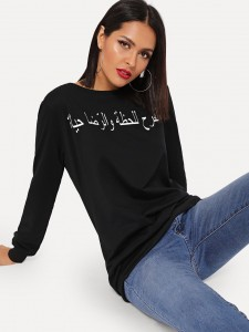 Contrast Tape Heathered Knit Top and Pants Set Two-piece Outfits